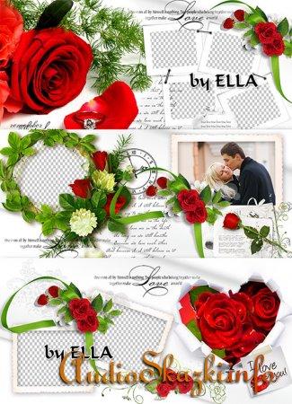 Великолепная романтическая фотокнига-Люби того, кем сердце дышит