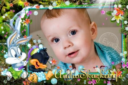 Детская рамка для фотошопа - Да здравствует мыло душистое