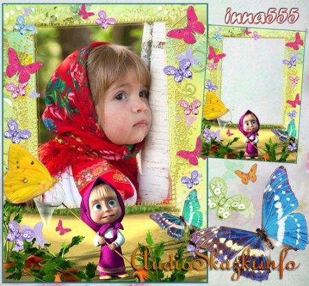 Детская рамка с Машей - Хочу поймать бабочку большую-большую