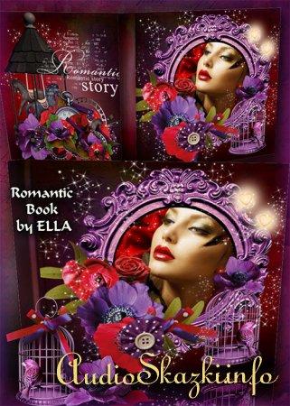 Романтический фотоальбом - Ты мне дороже жизни