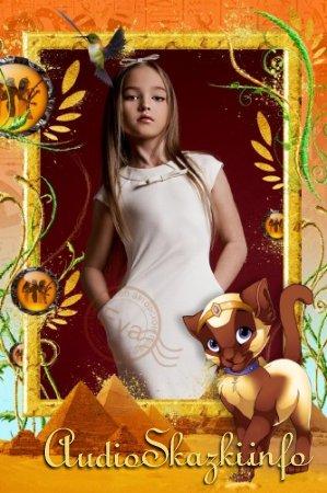 Детская рамочка для фотошопа - Золото фараонов