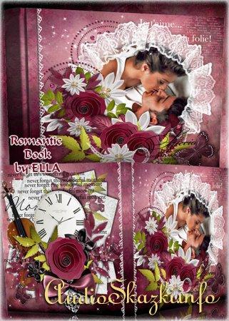 Романтическая фотокнига-Две любви,два сердца,две души