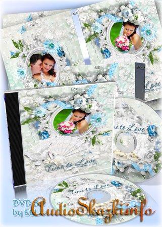 Свадебный набор из задувки и обложки на диск-Моменты счастья