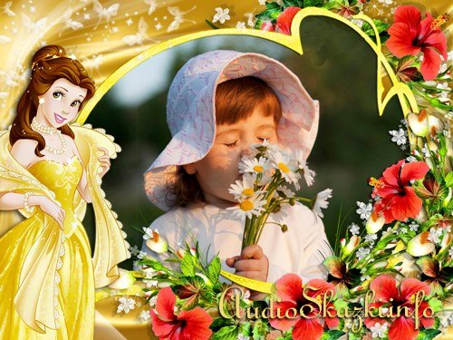 Фоторамка детская - Для маленькой принцессы