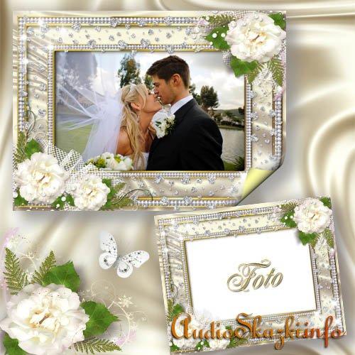 Фоторамка - Белая роза и диамант