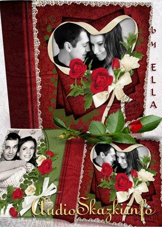 Романтичная фотокнига-Распустившаяся роза ,цветок признаний и любви