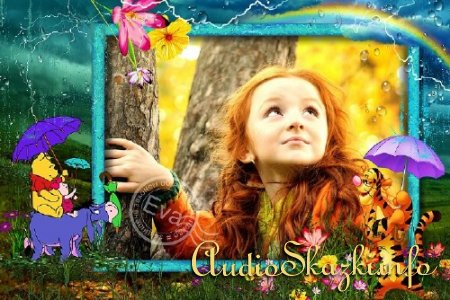 Детская рамка для фотографий - Сезон дождей