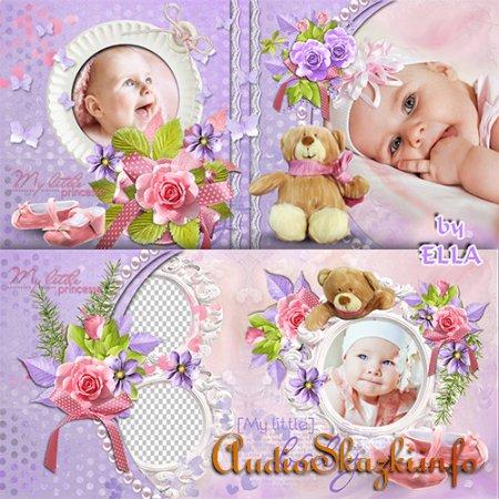 Очень нежный фотоальбом для маленькой девочки-Мамина принцесса
