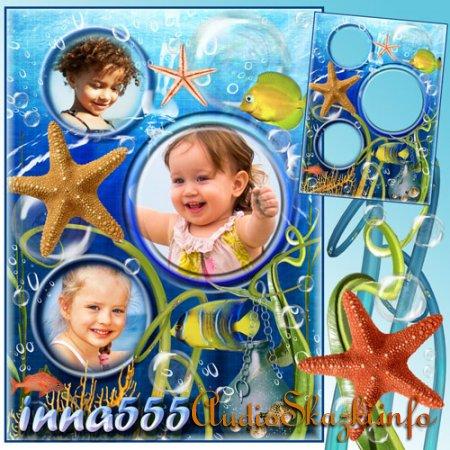 Детская морская рамка на 3 фото - Сказочное подводное царство с его обитателями