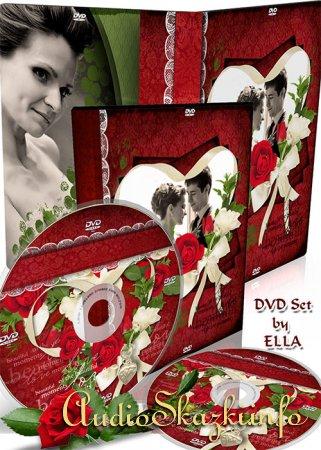 Романтический DVD набор-Любви все возрасты покорны