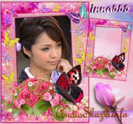 Нежная розовая рамочка для девушки с бабочками и букетом цветов – Дарите женщинам цветы