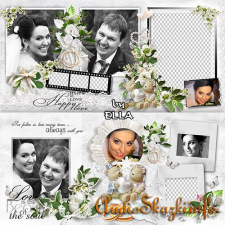 Изящная свадебная фотокнига-Нас свела судьба навеки