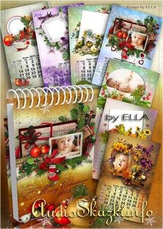 Перекидной календарь на 2013 год с вырезом для фото