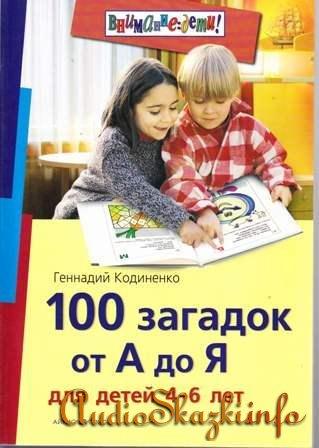 знакомства для детей от 10 до 15
