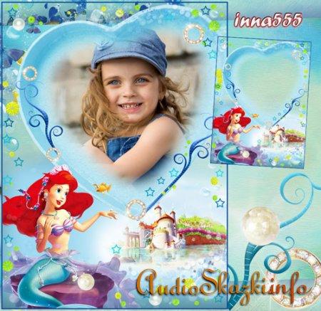 Фоторамка для девочки с русалочкой Мелоди - Юная принцесса подводного царства