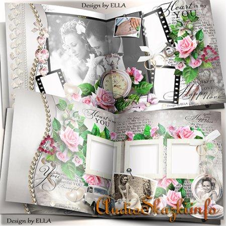 Свадебная фотокнига-Вечная любовь