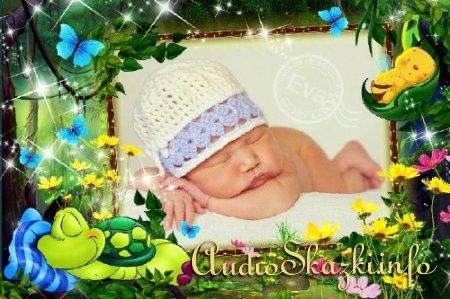 Детская рамка для photoshop - Спящий малыш
