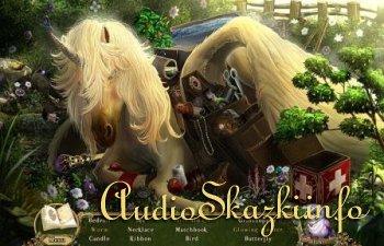 Пробуждение: Небесный замок / Awakening 4: The Skyward Castle