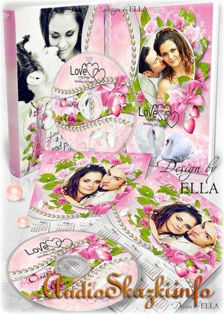 Свадебный набор в розовых тонах-Вечность истинной Любви.