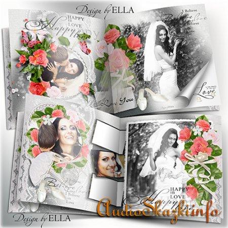 Нежная свадебная фотокнига с розовыми розами-Счастья в любви