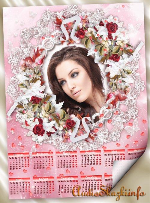 Календарь на 2013 - Чарующая роза