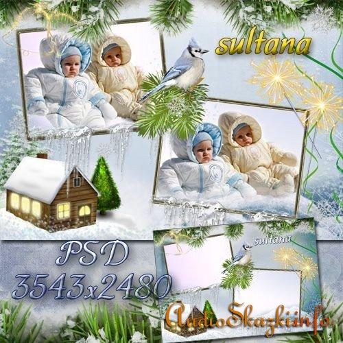 Зимняя рамка для фото - Зимушка-зима снегом замела дома