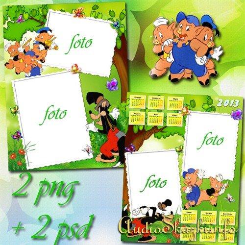 Детская фоторамка и календарь 2013 - Приключение трех поросят