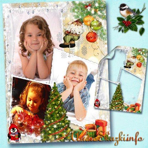 Детская фоторамка - Новогодние праздники
