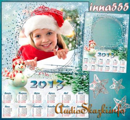 Новогодний календарь - Мы снежнyю бабy слепили вчеpа