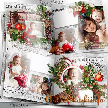 Новогодняя фотокнига-Светлый праздник Рождества