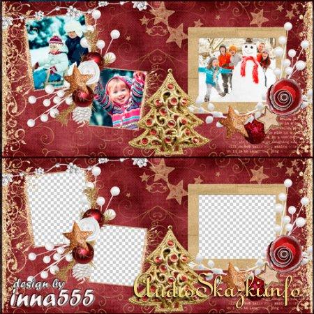 Праздничная фотокнига - Любимые рождественские украшения