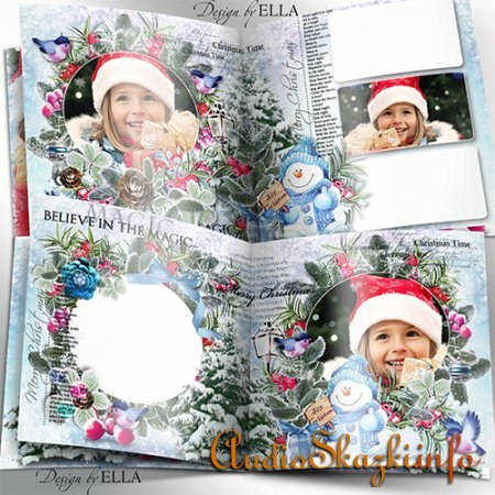 Шаблон новогодней фотокниги и кластеры-Счастливого Рождества