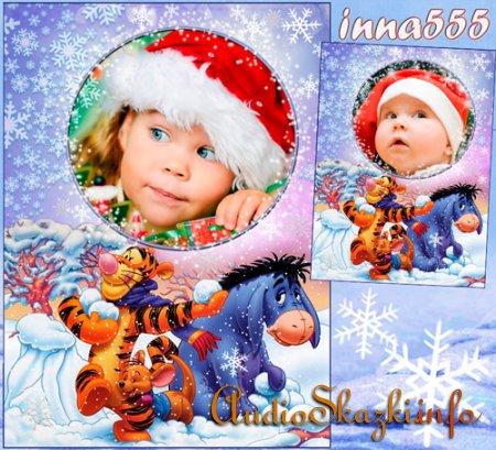 Детская зимняя фоторамка с героями мультфильма Винни Пух - Давайте поиграем в снежки