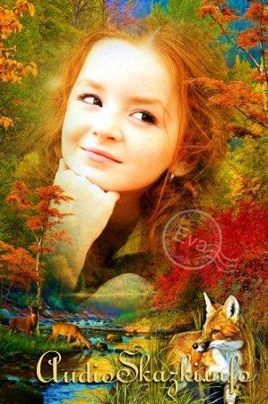 Рамка для photoshop - Осенний жгучий лес