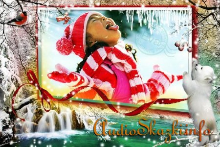 Детская фоторамка - В зимнем лесу