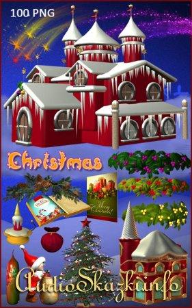 Клипарт - Рождество