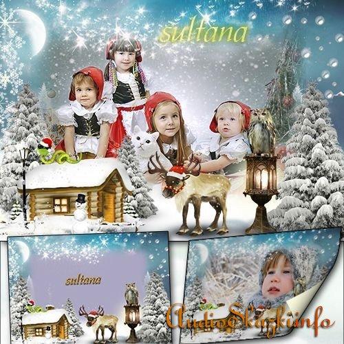 Рамочка для фото - Пусть Новый год на резвых оленях к нам примчится в заснеженный дом