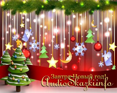 Видео-караоке на детские новогодние песни. Поём всей семьёй!