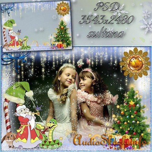 Рамочка для фото - В Новый год мы ждем чудес