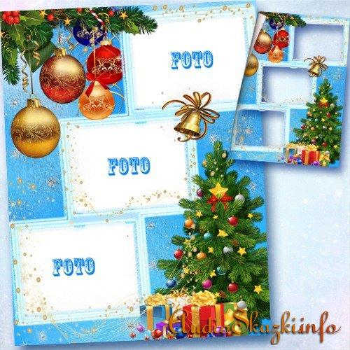 Семейная новогодняя фоторамка - У новогодней елки