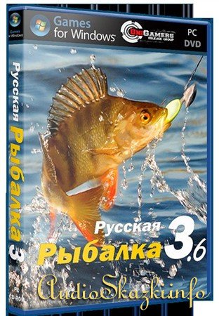 Русская Рыбалка Installsoft Edition 3.6 (2012/RUS/RePack/PC)