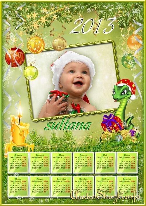 Зеленый новогодний календарь на 2013 год - Приближается любимый праздник