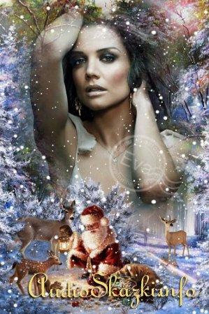 Рамочка для фотошопа - Лес в новогоднюю ночь