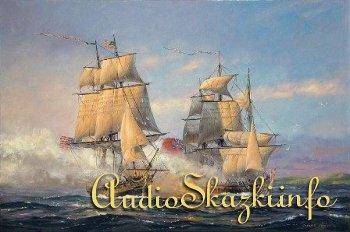 Клуб знаменитых капитанов. Под пиратским флагом (4 выпуск) (Аудиокнига)