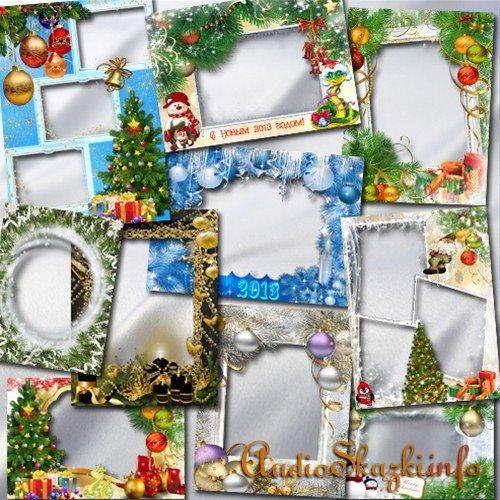 Коллекция новогодних фоторамок - Для всей семьи!