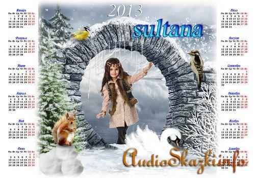 Календарь с вырезом для фото на 2013 год - Сказочный белый лебедь