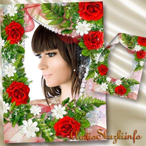 Фоторамка - Страсть красной розы