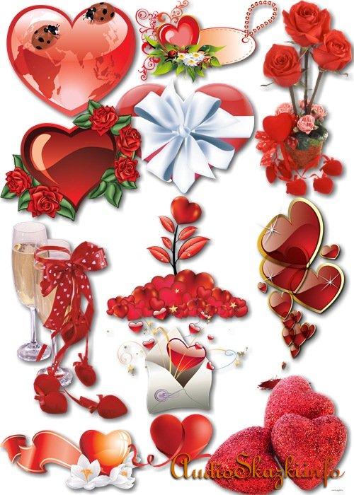 Клипарт PNG - Романтические сердца