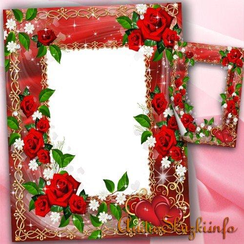 Романтическая фоторамка для влюбленных - На крыльях любви