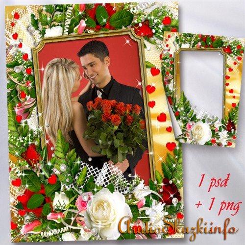 Поздравительная фоторамка на день св.Валентина